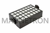 Выходной фильтр HEPA H13 для пылесоса Samsung SC8480 DJ97-00339G
