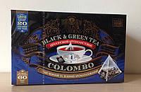 """Чай ТМ """"Sun Gardens"""" 20 пирамидок черный+зеленый Коломбо Микс"""