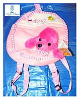 Плюшевый рюкзак Собачка пудель 30см