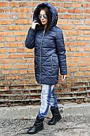 Куртка-парка женская Полина темно-синий (42-52)