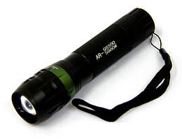 Фонарь Police AR-Q8500 (аккумуляторный)