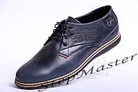 Кожаные туфли Levis 53-03