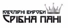 СРІБНА ПАНІ интернет-магазин