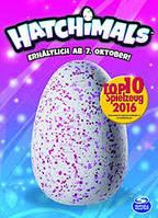 Сенсация! Интерактивные зверушки Hatchimals ! Питомец Hatchimals, вылупляющийся из яйца!