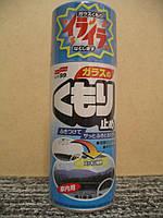 Soft99 Anti-Fog Spray. Антизапотеватель для стёкол