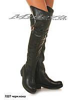 Демисезонные женские черные кожаные ботфорты на каблуке 4,5 см (размеры 36-41)