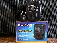Преобразователь из 220v в 110v Mastak MW-1122C100