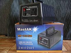 Преобразователь из 220v в 110v Mastak MW-1122C500