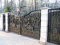Ворота с навесом