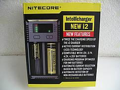 Зарядное устройство Intellicharger Nitecore i2 NEW