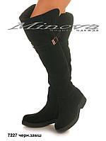 Демисезонные женские черные замшевые ботфорты на каблуке 4,5 см (размеры 36-41)