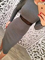 """Женское стильное платье со вставкой сетки """"имитация костюма"""" (2 цвета), фото 1"""