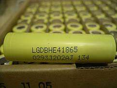 Высокотоковый  аккумулятор Li-Ion LG HE4 2500mAh 20A