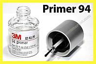 Праймер Primer 94 3M 10ml для усиления адгезии авто пленки