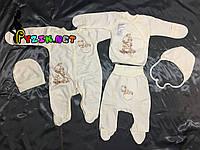 Комплект для новорожденного (человечек+распашонка+ползунки+2 шапочки) Ангелочек 56, 62 р-р