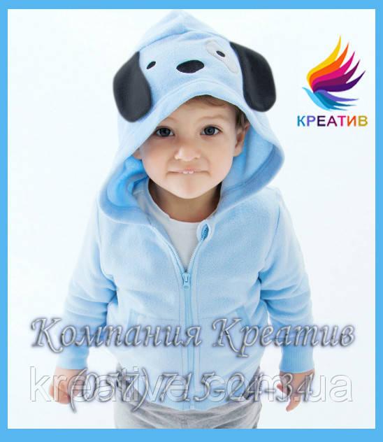 ОПТ Детские кофты кигуруми собачка (заказ от 50 шт)