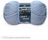 Nako Sport Wool светлый джинс меланж № 11223