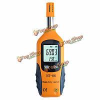 Портативный мини-прецизионный термометр гигрометр влажности температура воздуха метр колеи цифровой психрометр HT-86 xintest