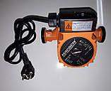 Циркуляционный насос «Насосы + Оборудование» BPS 25–4S–180, фото 3