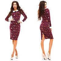 Женское приталенное платье с рубашечным контрастным воротником