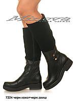 Демисезонные женские кожаные сапоги на каблуке 4,5 см (размеры 36-41)