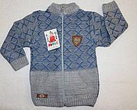 Теплая  вязанная кофта  на мальчика не дорого  Турция 1,2,3 года