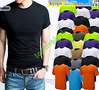 Стильная брендова  футболка . + подарок  от 4 штук