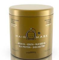 Маска для волос Professional Imperity hair mask gourmet Jad 1000 мл