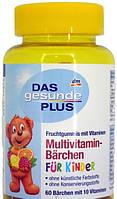 Витамины в таблетках DM Das Gesunde Plus Multivitamin-Barchen Fur Kinder (60 медвежат) B1, B2, B6, B12, C, E