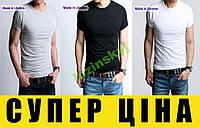 Стильная облегающая футболка  ОПТОВА ЦЕНА