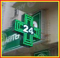 Светодиодный  аптечный крест.