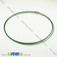 Основа для колье Чокер, Зеленая, 44 см, 1 шт (OSN-000646)