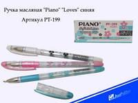 """Ручка PT-199 Piano шариковая """"Loves"""" Синяя уп12"""
