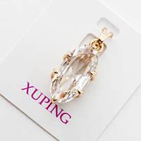 Кулон с крупным камнем подвеска xuping золото 18к 339 длинный прозрачный камень
