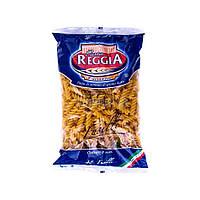 Макароны Pasta Reggia Fusili