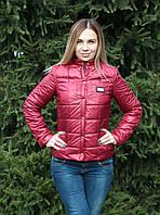 Куртка женская на синтепоне Fashion бордовая S, куртки женские