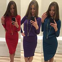Женское облегающее платье с цепью