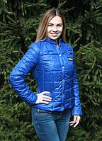 Куртка женская на синтепоне Fashion синяя S , куртки женские