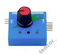 Сервотестер тестер сервомашинок ESC регуляторов.