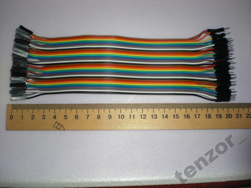 Перемычки DUPONT папа-мама 40шт 20см. Arduino,Avr.