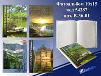 """Фото альбом B-36-01 36фото 10х15см """"Чудесный пейзаж"""" мягкая обложка mix4 уп12"""