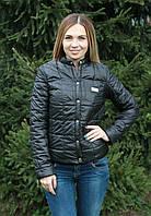 Куртка женская на синтепоне Fashion черная , куртки женские