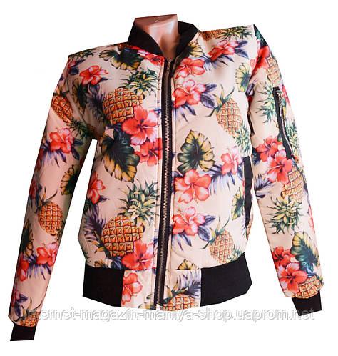 Куртка женская фрукты