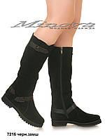 Женские черные замшевые сапоги на цигейке на низком ходу (размеры 35-42)