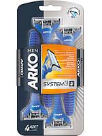 Станок одноразовый Arko System 3 уп 6 шт