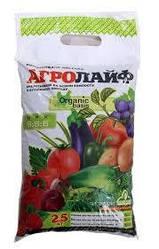 Органическое удобрение Агролайф 2,5 кг