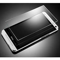 Защитное стекло для HTC One Max 803s 0.3mm