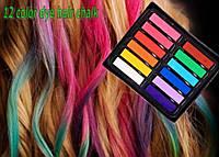 Мелки для окрашивания волос 12шт шт набор
