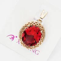 Кулон с красным камнем подвеска xuping золото 18к красный овал цирконий
