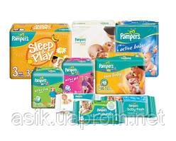 Памперсы для малышей можно купить в магазине-партнёре нашего сайта.